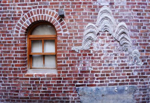 Plísně na fasádě Praha